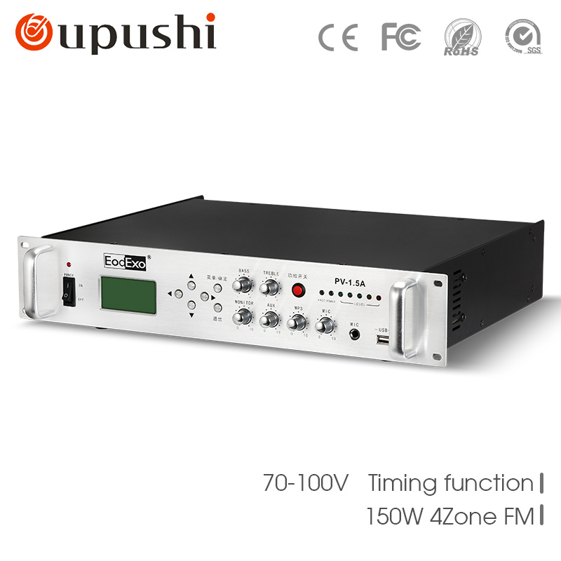 4 zone 300W amplifier with USB / LED Timing play Designated player цены онлайн