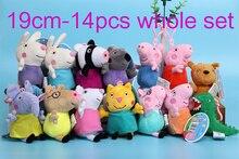 купить 19cm Genuine Peppa Pig Peppa George family set + 8 friend Zoe Candy Danny Suzy Stuffed & Plush Animals Soft Plush Toys дешево