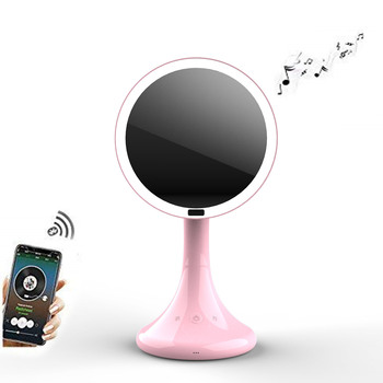 New Desktop Single Mirror LED Makeup Mirror Wireless Audio Human Body Infrared Induction Glowing Mirror Amplification Fill Light
