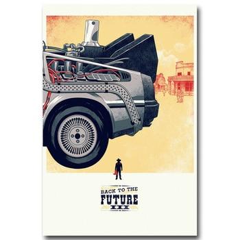 Плакат гобелен шелковый Назад в будущее вариант 2