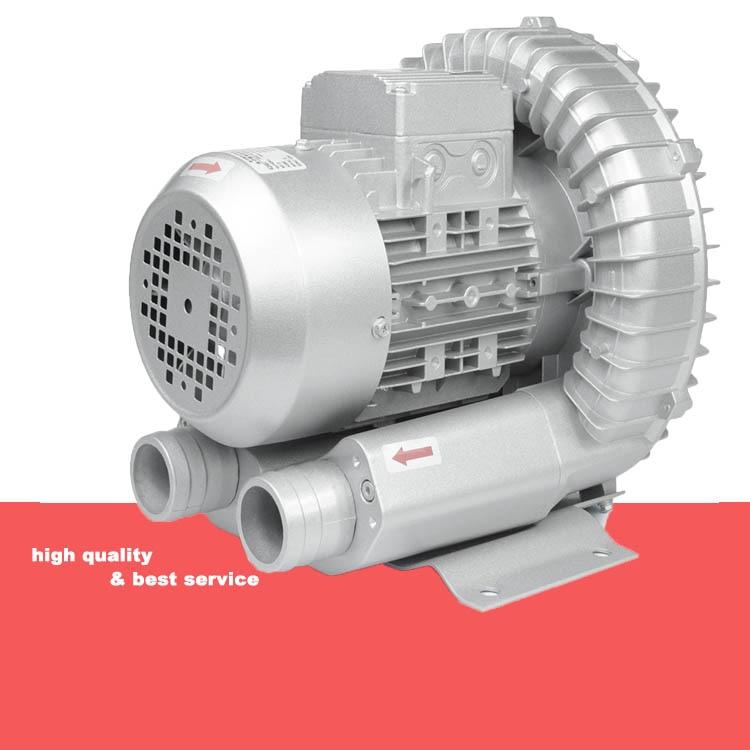 HG-550 220v 50hz Ring Blower 220V Air Pump CNC Router Vacuum Pump Vortex Pump