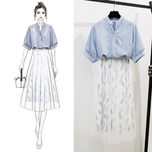 ICHOIX women 2 Pieces outfits casual V-neck shirt top+long mesh pleated skirt two pieces set summer 2019 Elegant Office Lady