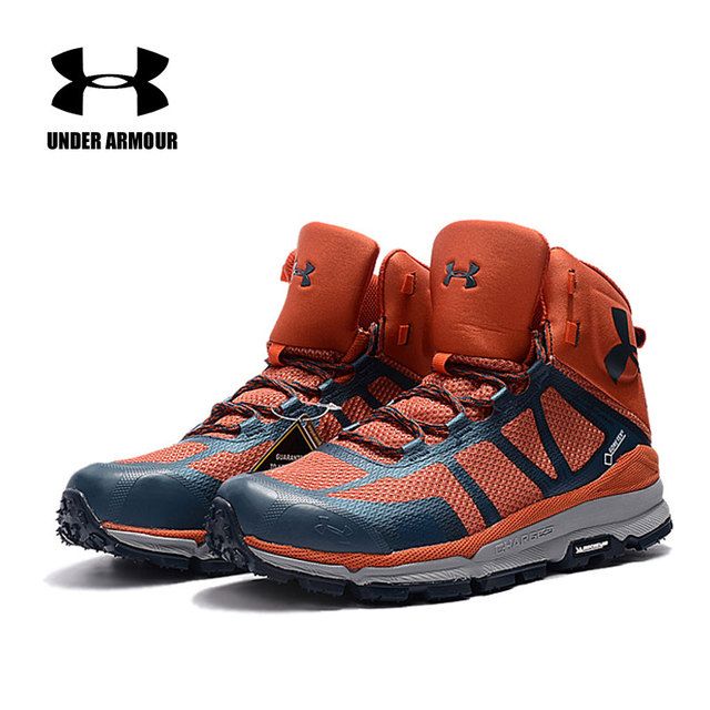 2e73569358b ... get under armour men ua verge mid basketball shoes stephen curry  sneakers man outdoor sport shoes
