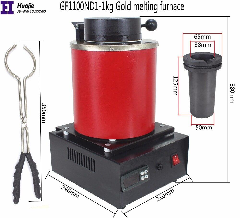 Horno de fusión de joyería eléctrica envío gratis 1 KG/2 KG/3 KG, aluminio, cobre, oro, plomo, plata, horno de fundición por inducción - 4