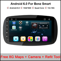 Android 6 0 Quad Core GPS Navi 9 Full Touch Screen Car DVD Multimedia For Mercedes