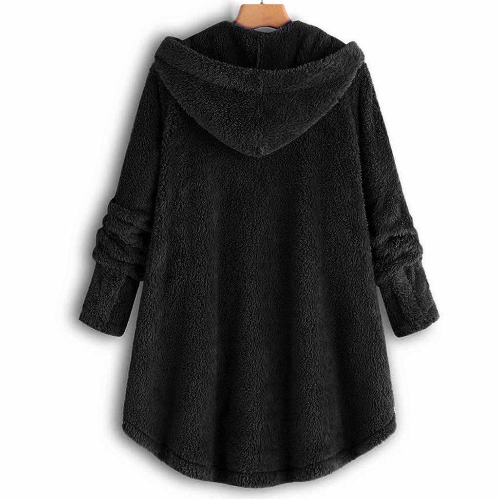 フード付きプルオーバールーズオーバーサイズコート生き抜く暖かい 2019 ファッションホット冬プラスサイズ S-5XL 女性ボタンコートふわふわテールトップス