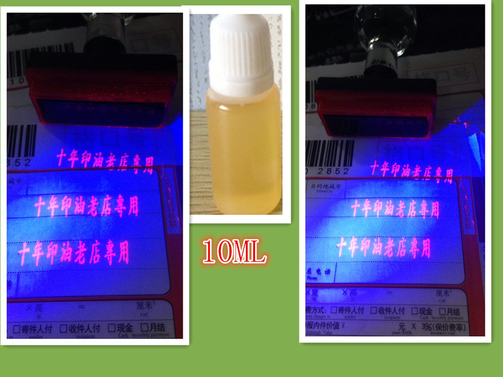 All Purpose red Invisible UV Ink, Security Ink- Secret Message Ink Bright RED Blacklight Reactive Invisible Ink ...