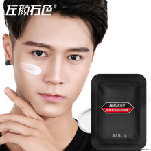 US $0.68 45% OFF|JOYCODES 1Pcs/2G Brighten Makeup Whitening Face Cream Moisturizing Day Cream Repair Rough Skin Smooth Face Care-in Facial Self Tanners & Bronzers from Beauty & Health on Aliexpress.com | Alibaba Group