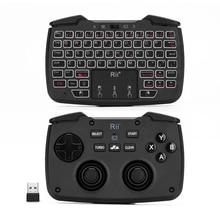 Rii RK707 2.4GHz أداة تحكم في الألعاب لاسلكية لعبة لوحة المفاتيح لعبة ماوس كومبو مع لوحة اللمس الأبيض الخلفية توربو وظيفة الاهتزاز