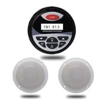"""Водонепроницаемый морской Bluetooth стерео аудио мотоцикл MP3 плеер am/fm радио для авто utv/ATV/яхты/ SPA/RV автомобиль 4 """"Морские Динамики"""