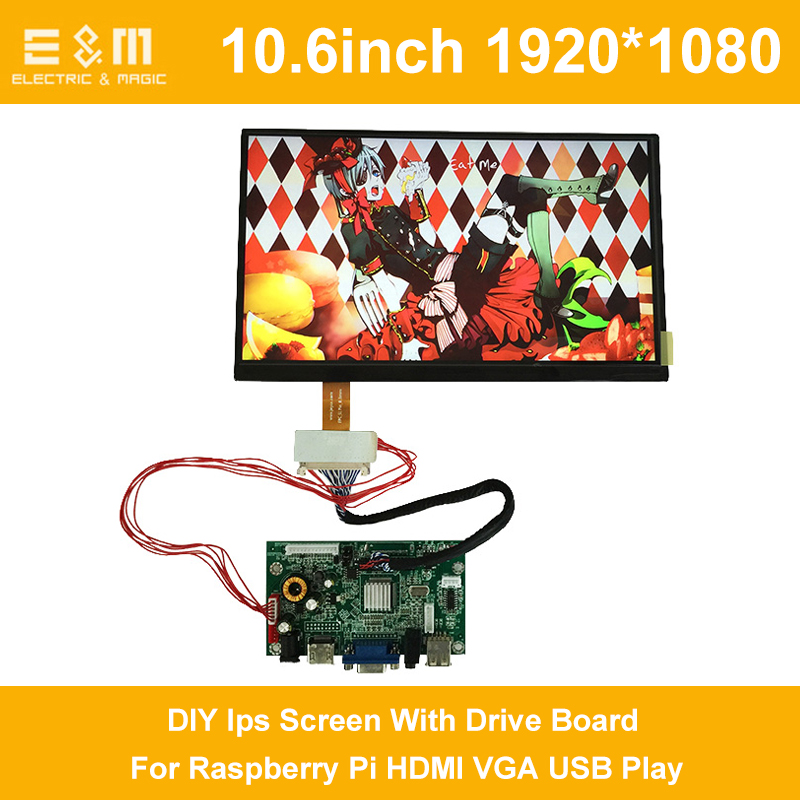 LTL106HL01 1920 * 1080P DIY Ips Screen With Drive Board For Raspberry Pi HDMI VGA USB Play 10.6 Inch Full View Angle Screen Set
