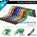 CNC brake clutch lever Kawasaki ER6N / F NINJA 650R / ER-6F 2009- 2015 Nian handlebar brake pull bars