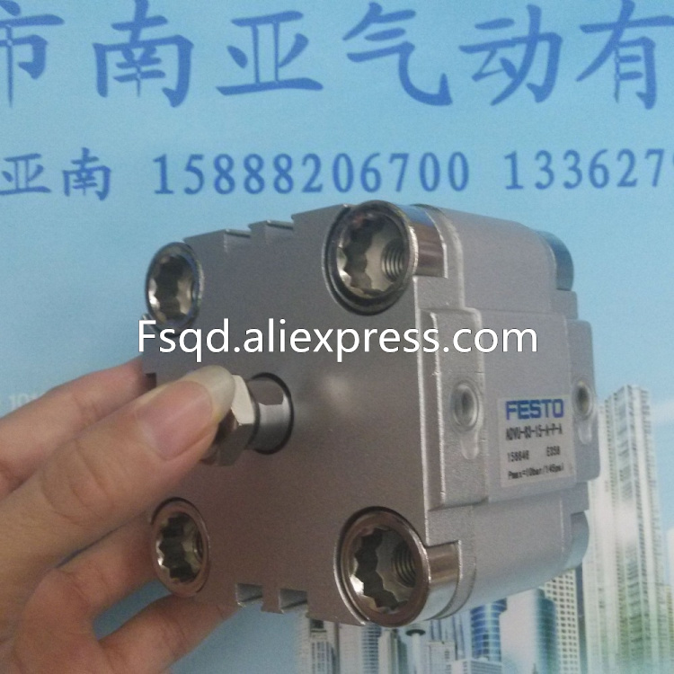 все цены на  ADVU-63-15-A-P-A pneumatic air tools pneumatic tool pneumatic cylinder pneumatic cylinders air cylinder FEST0  онлайн