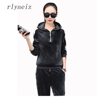 RLYAEIZ 2017 Autumn Brand New Gold Velvet 2 Piece Set Women Casual Sporting Suit Striped Hooded
