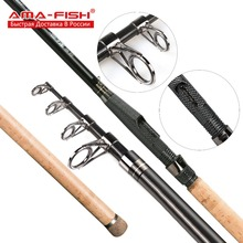 Best price AMA-Fish 100% Original Telescopic Fishing Rod 2.7m Carbon Fishing Rods 5+2 Sections Bolognese Rod 40g Fishing Rods