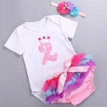 27d18e88591d4 Twin Clothing Set Promotion-Shop for Promotional Twin Clothing Set ...