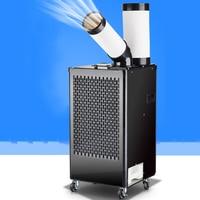 Verão Ventilador de Ar Mais Frio 2700W Grande Potência do Ventilador de Refrigeração Do Condicionador de Ar Removível BGP1801 27 chiller Industrial|Vent.|   -
