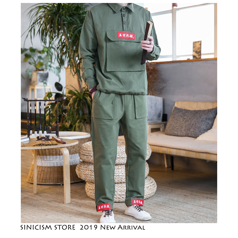 Sinicism Store Men Track Suit Jacket And Overalls 2019 Mens Spring Fashion Tracksuit Men Solid Casual Sweat Suits Male Clothing