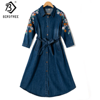 Summer Style Women Denim Dress Women Clothes Short Sleeve Embroidery Slim Jeans Dresses Plus Size Vestidos