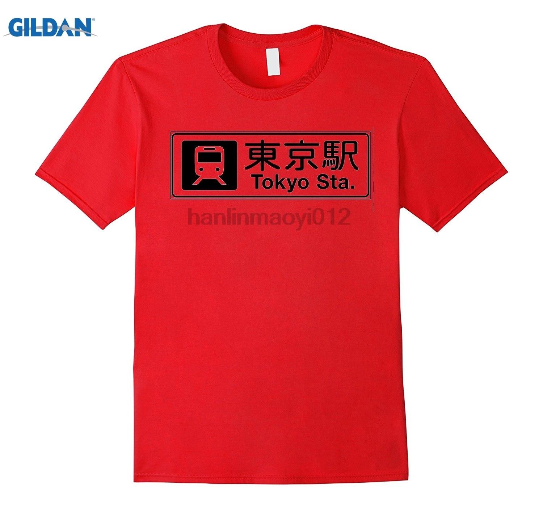 GILDAN Dicky Ticker Tokyo City Station T-shirt Train Womens T-shirt