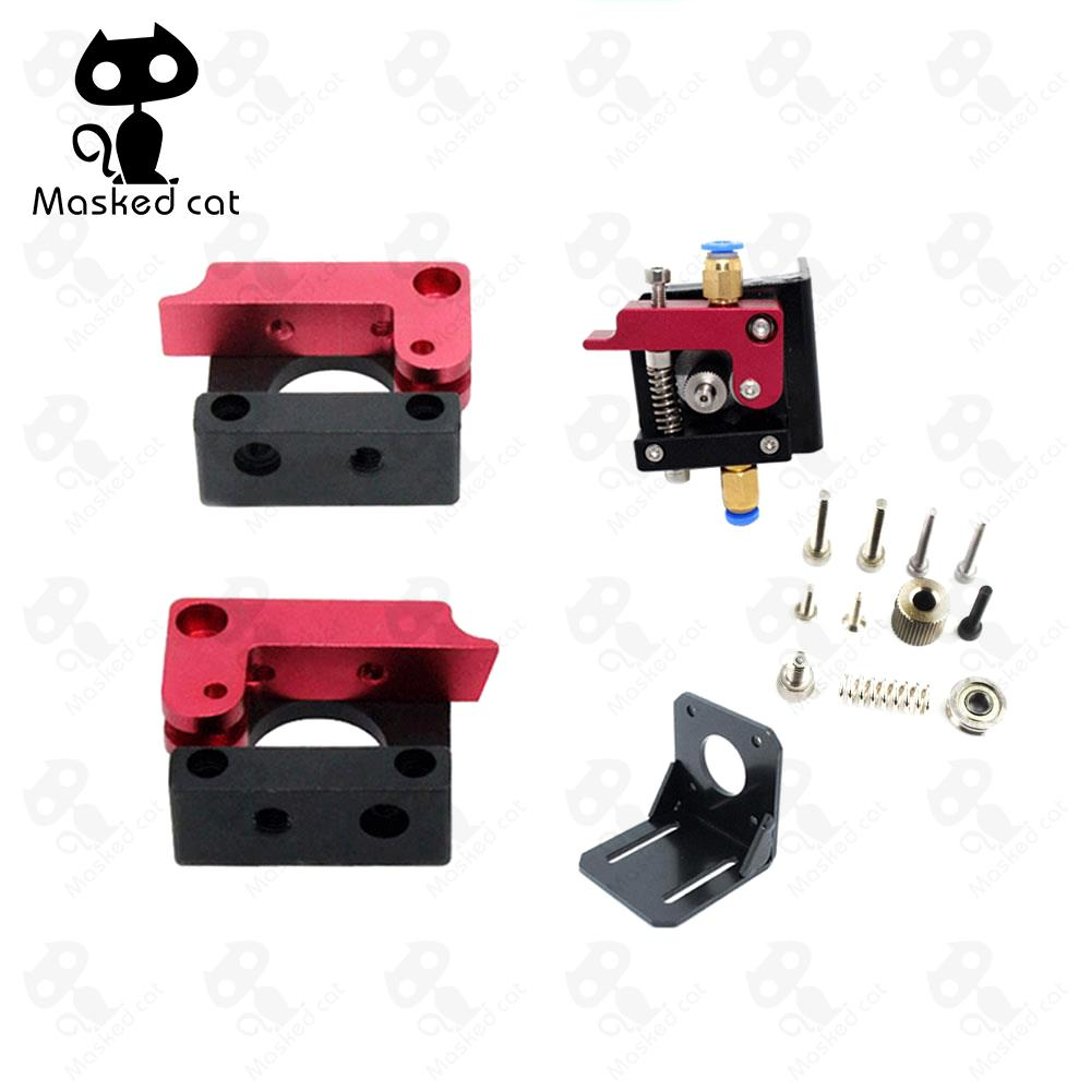 цена на MK8 Extruder Aluminum Left Right Hand Arm Bracket Part For Makerbot 3D Printers Parts 1.75mm Filament Red Bowden