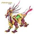 Piececool 3D металлическая головоломка фигурка игрушка благоприятный Kirin животная модель образовательная головоломка 3D модели подарок Пазлы иг...