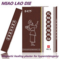 4box/ 24 pieces miaolaodi Magnetic plaster hyperosteogeny patch  treatment bone pain Spurs Chinese medicinal plaster