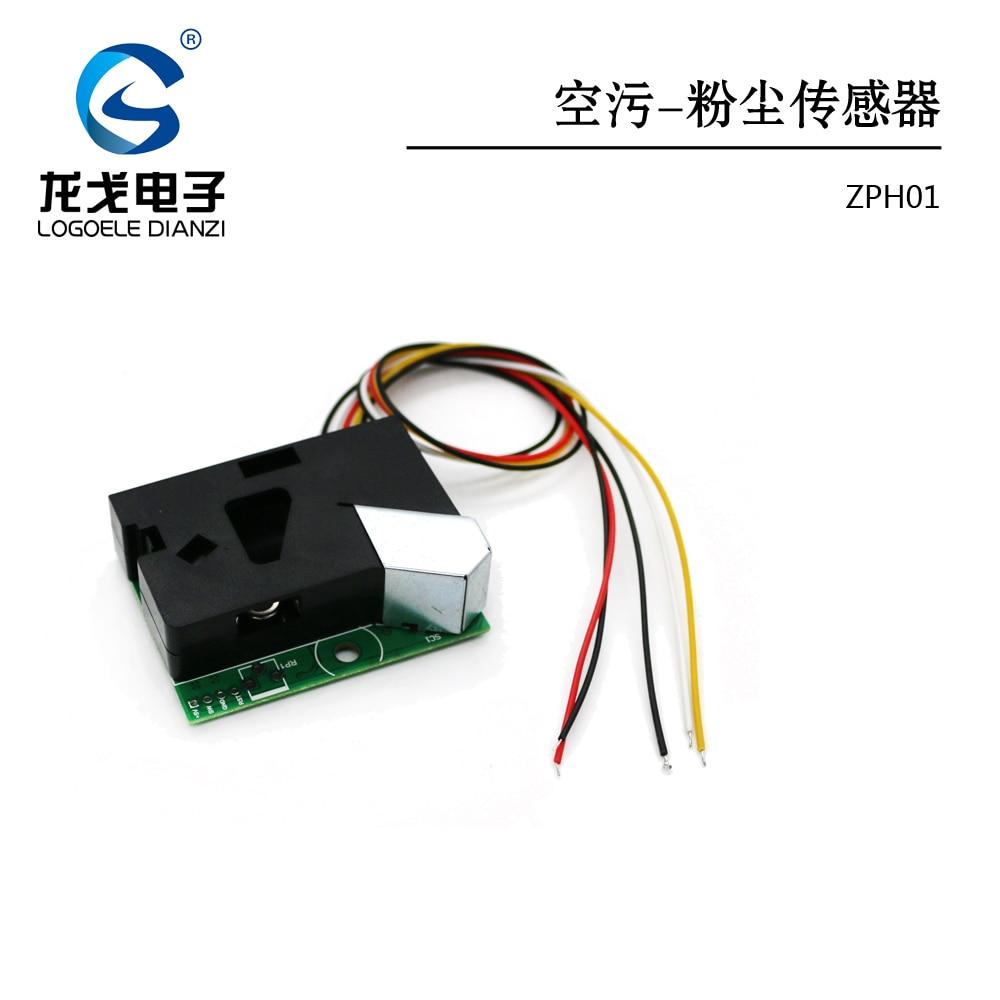 все цены на  ZPH01 air pollution dust sensor module UART / PWM output  онлайн
