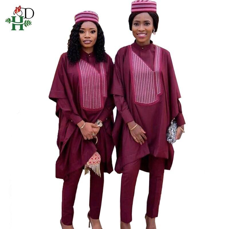 H&D No Cap Women Clothes 2020 Dashiki African Dresses For Women Tops Shirt Pant 3 Pieces Set Bazin Outfit Vetement Femme HM3232