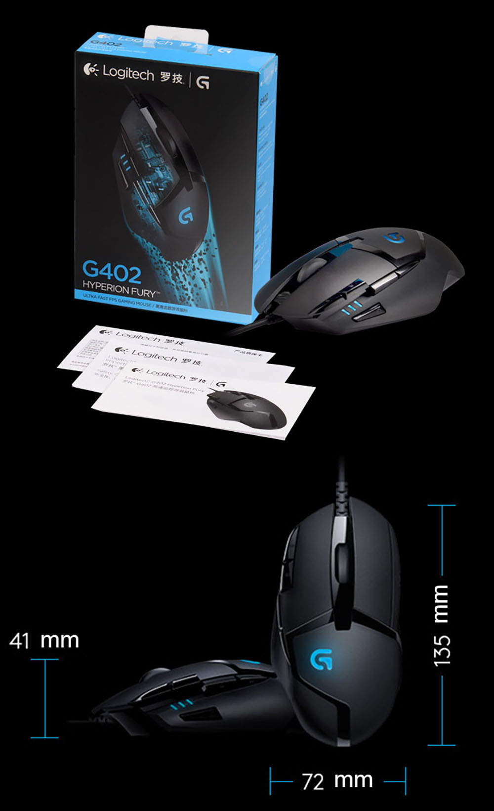 Detail Feedback Questions about Logitech G402 Game Mouse Hyperion