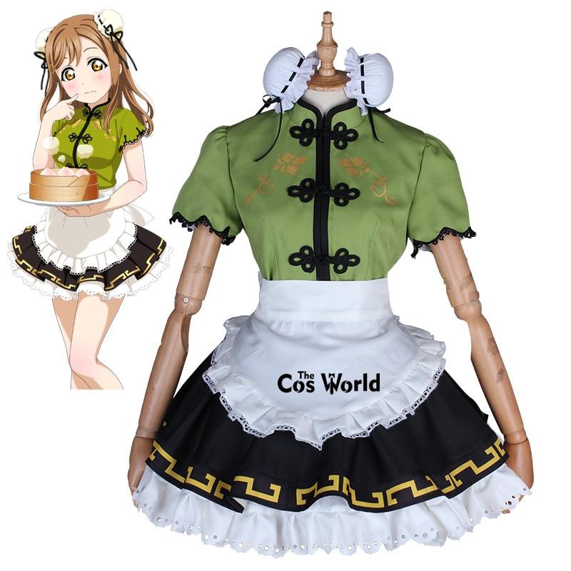 Love Live Sunshine Kunikida Hanamaru Cheongsam Maid Apron Dress Uniform Outfit Anime Cosplay Costumes