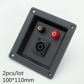 Speaker Terminal Plate Input Plate 1