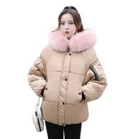 KUYOMENS winter jacket women Female jacket new hot high quality 2018 sweater fashion warm winter jacket lady park women's winter