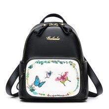 Для женщин кожаный рюкзак милые бабочки печатных Кампус сумка путешествия рюкзак женский Винтаж рюкзак для подростка Обувь для девочек Sac