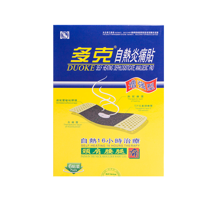 6 PCS Self Heating Flexible TDP Moxibustion Adhesive Pad 16 Hours Therapy Joint Shoulder Leg Pain Relieving Patch Plaster