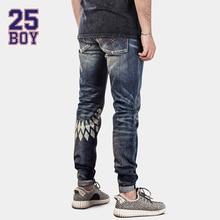 25BOY HE75DENIM Washed Pants with Print Trendy Streetwear Jeans