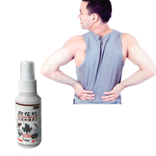 Completely Natural Herbal Medicine Acesodyne Essential Oils Muscle Swelling Magnetotherapy Migraine Backache Spray