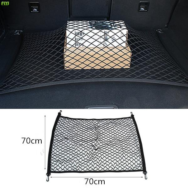 FLYJ автомобильное заднее сиденье багажника эластичная Сетчатая Сумка для хранения багажника автомобиля Органайзер сумка для хранения карманная клетка авто аксессуары - Название цвета: B