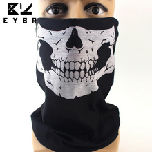 Outdoor Sports Cycling Bicycle Half Face Mask Winter Ski Fleece Masks Hood Cap Helmet Balaclava Skull Masks Headgear FC