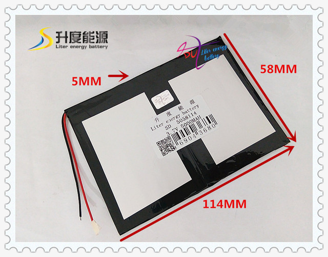 3.7V 5000mAH 5058114  polymer lithium ion / Li-ion battery for power bank tablet pc DVD GPS cell phone