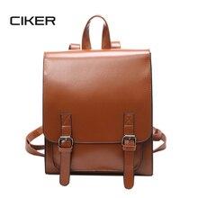 Ciker новый двойной ремень яркий лакированной кожи женщин рюкзаки моды путешествия рюкзаки для девочек школьные сумки милые женщины mochilas