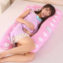 妊娠中の女性のための大きな大きな妊娠枕寝具U字型フルボディ枕ロングサイドスリーパーマタニティ枕