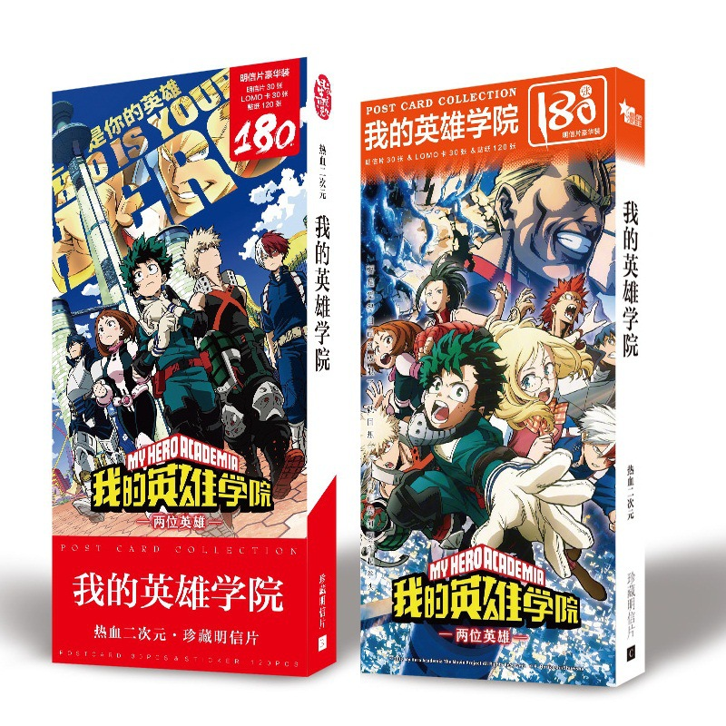 180 Pcs/Set Anime My Hero Academia Large Postcard Greeting Card Message Card Gift Stationery