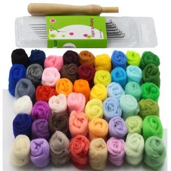 Новинка, 50 шт., смешанные цвета, Шерстяное волокно + шерстяные иглы, Шерсть-ровинг, для вязания игл, ручное прядение, сделай сам, кукла, рукоделие, 3 г/пакет