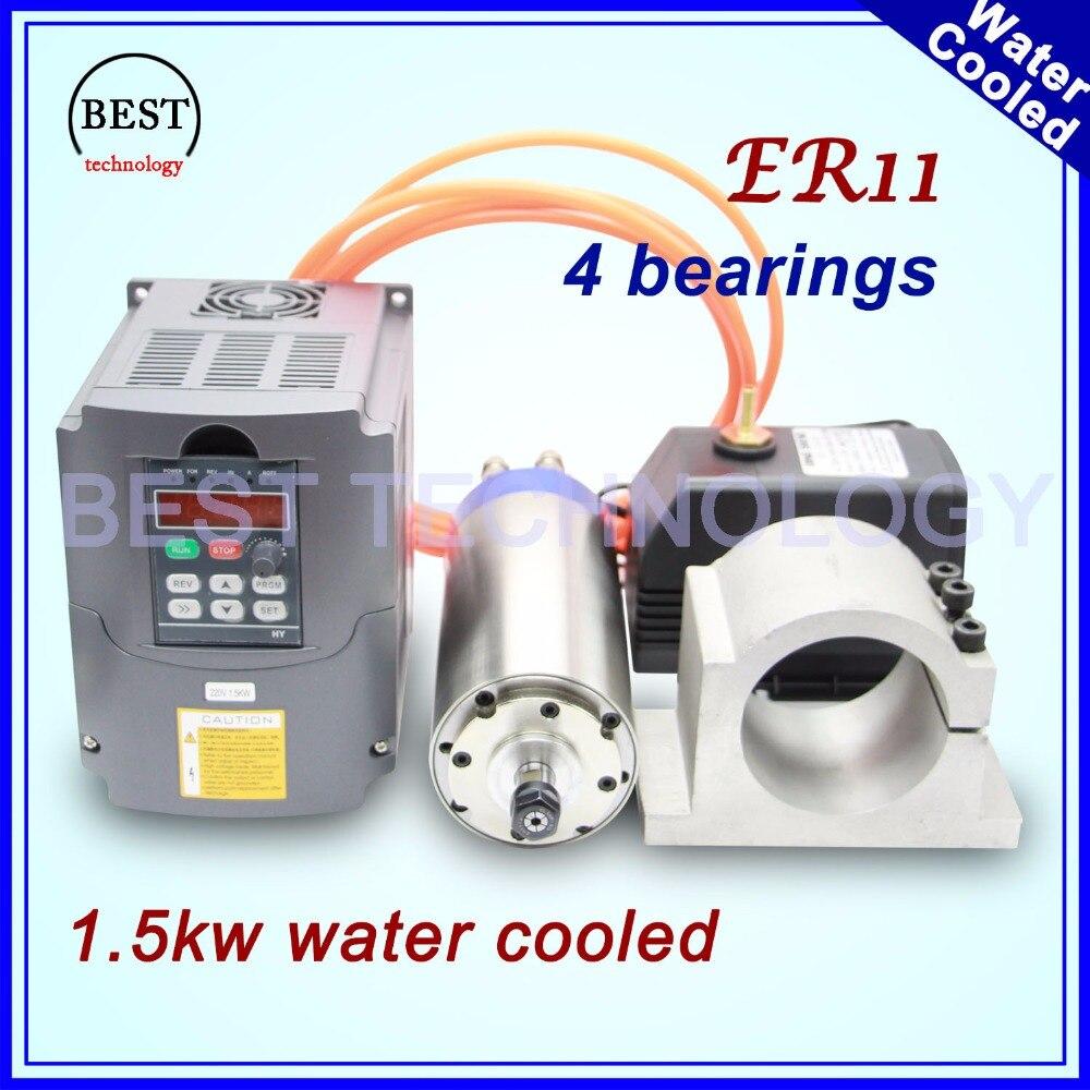 220 v/380 v refroidi à l'eau broche 1.5kw ER11 4 pcs roulement & 1.5kw onduleur/VFD & 80mm broche support & 75 w pompe à eau