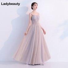 Вечернее платье с открытой спинкой длинное вечернее из тюля