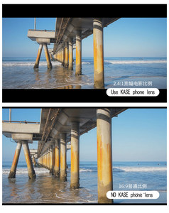 Image 2 - Kase 1.33x شاشة عريضة الهاتف المحمول 2.40:1 عريضة فيلم كاميرا غير متبلور عدسة لفيلم الهاتف الذكي