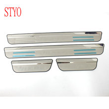 цена на Car Stainless Steel door sill strip car accessories car styling welcome pedal Trim 4pcs For Suzuki Vitara  2015 2016