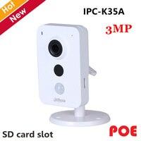Dahua IPC K35A 3MP K Series PoE Network Camera DC12V PoE IP Camera IR Diatance 10m Support SD Card and Onvif Security cam