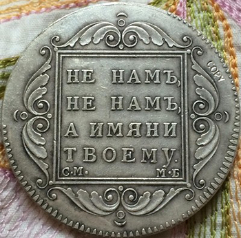 Оптовая продажа, 1798 русские монеты, 1 рубль, 100% Копер, изготовление старых монет